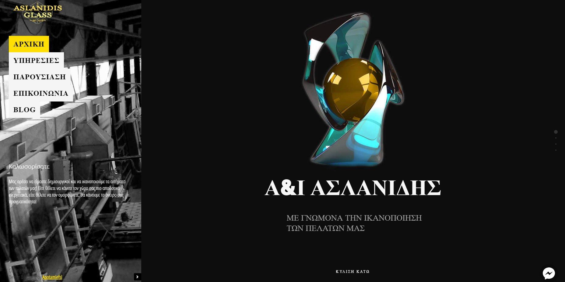 Aslanidis Glass