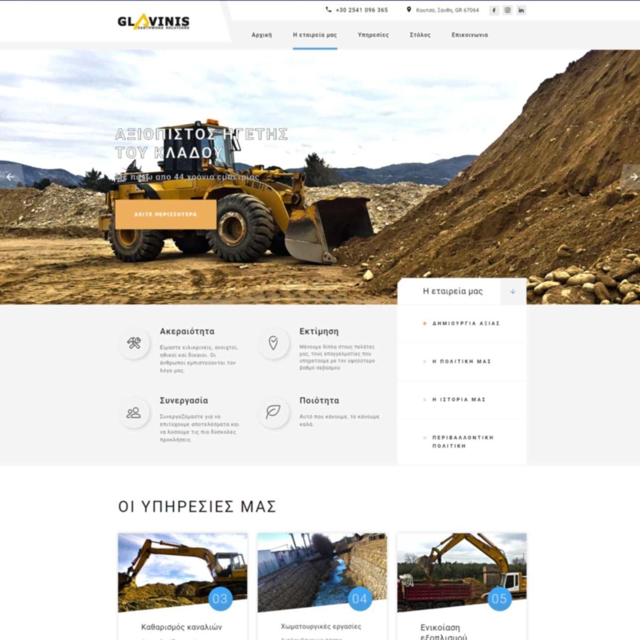 Glavinis Earthwork Solutions